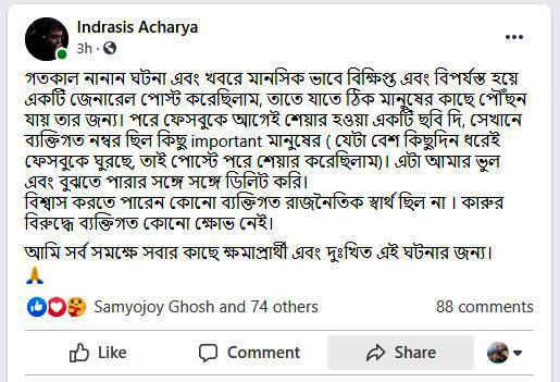Indrasis-Acharya Updated FB post