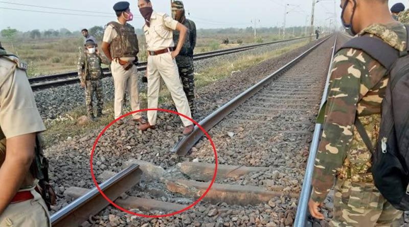 Maoists Blast Railway Track In Jharkhand, Traffic Disrupted | Sangbad Pratidin