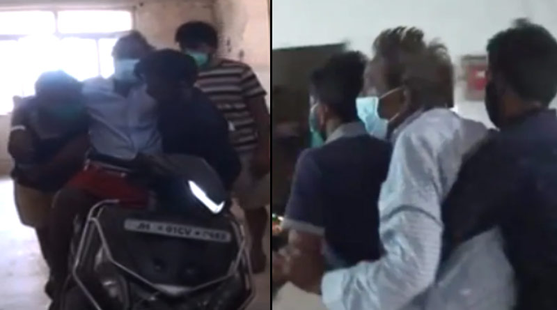 Covid Patient Biked Out Of Jharkhand Hospital Ward, video goes viral | Sangbad Pratidin