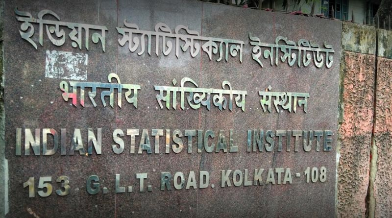 Indian Statistical Institute, Kolkata (ISI Kolkata) invites online application for 10 posts | Sangbad Pratidin