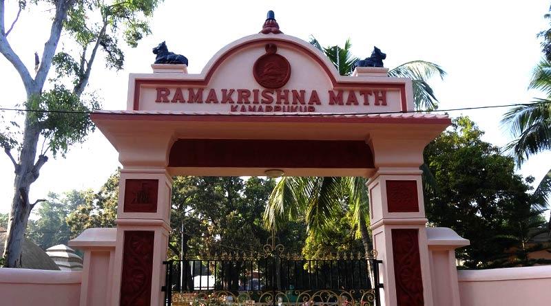 Kamarpukur Ramakrishna Mission closed due to increase of COVID-19 active cases in Bengal | Sangbad Pratidin