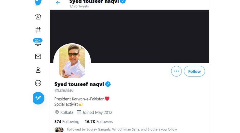 Former WB minister Laxmi Ratan Shukla's twitter account hacked