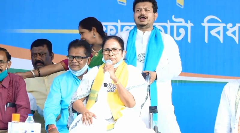 WB Elections 2021 : WB assembly polls: I will win as well as secure victory for 199 others, says Mamata Banerjee | Sangbad Pratidin