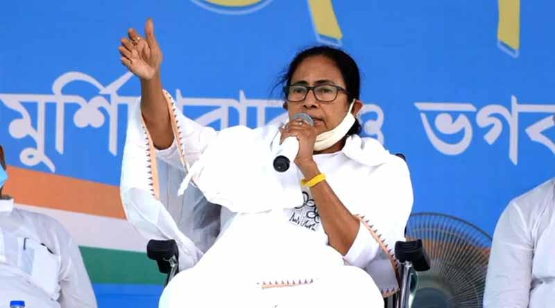 WB Assembly Election 2021: TMC leader Mamata Banerjee slams PM Modi over COVID-19 Vaccine unavailability | Sangbad Pratidin