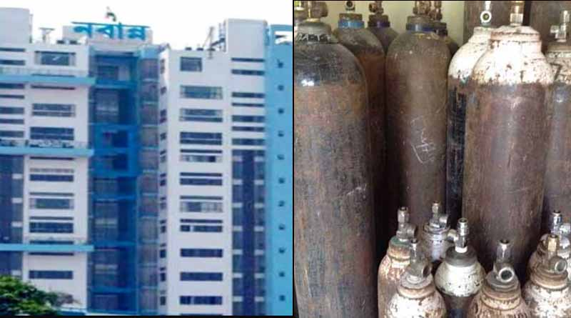 WB State Govt takes necessary steps to supply oxygen to different part of state   Sangbad Pratidin