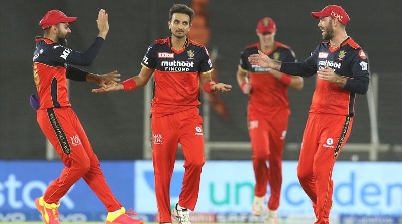 IPL 2021: RCB beats Delhi Capitals by 1 run | Sangbad Pratidin