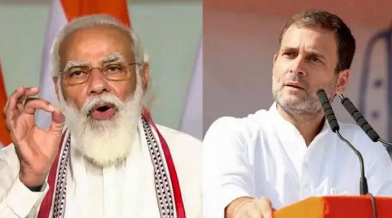 Here's how Rahul Gandhi wished Modi govt on Friendship Day | Sangbad Pratidin