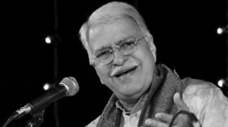 Veteran classical singer Rajan Mishra died due to Covid-19 in Delhi | Sangbad Pratidin
