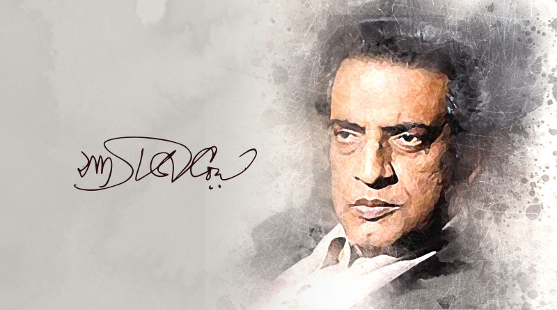 Satyajit Ray special