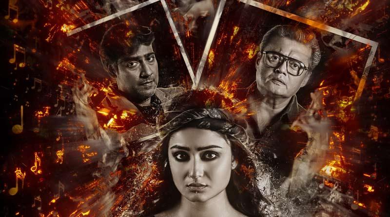 Shei Je Holud Pakhi 2 trailer: Musical thriller Bengali web series staring Tridha Choudhury, Saswata Chatterjee | Sangbad Pratidin