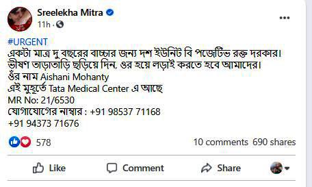Sreelekha Mitra slams UP CM Yogi Adityanath
