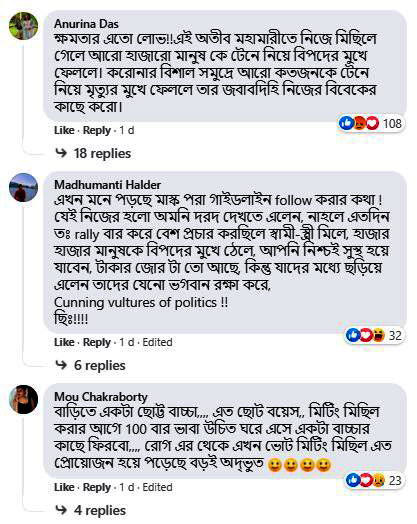Subhashree Ganguly trolled after getting COVID-19 positive