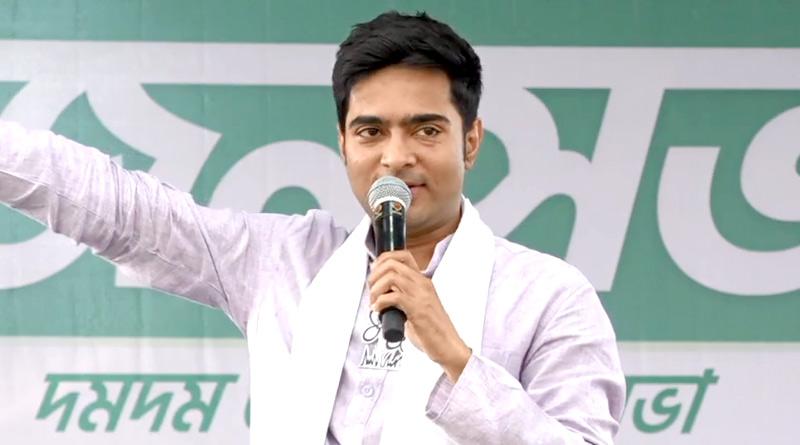 TMC in Tripura: Abhishek Banerjee will visit Tripura on September 15 and attend mega rally in Agartala | Sangbad Pratidin