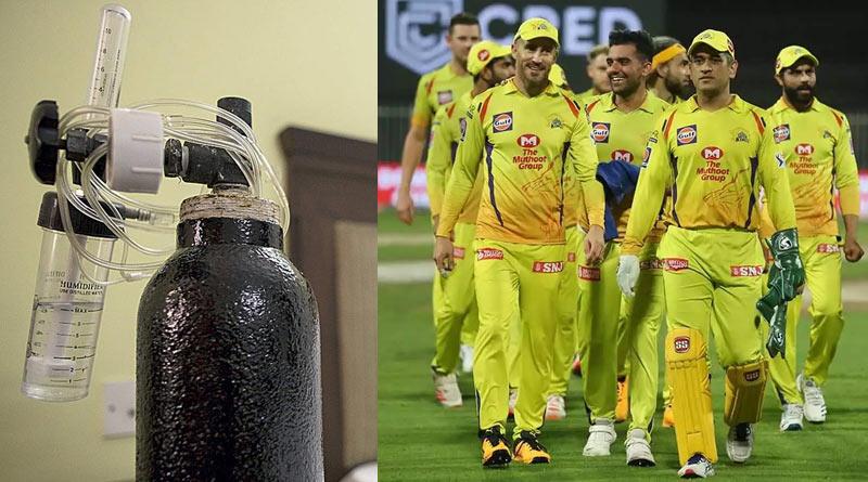 CSK Team Member Accidentally Picks up Oxygen Concentrator of a Man in Delhi | Sangbad Pratidin