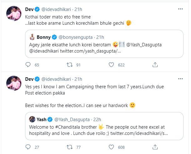 Here is how TMC MP Dev replied on BJP's Yash Dasgupta and Bonny Sengupta's lunch offer on Twitter