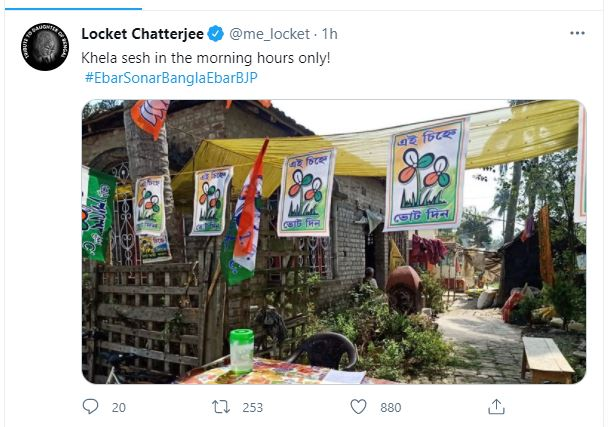 BJP Candidate Locket Chatterjee tweeted against TMC
