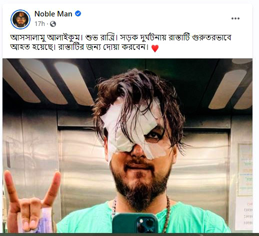 Mainul Ahsan Noble injured in road accident
