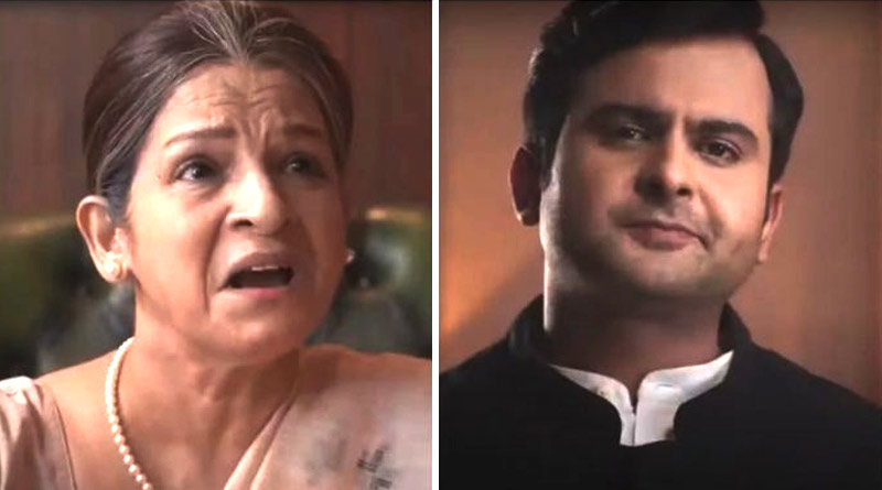 Ad mocking Sonia and Rahul Gandhi goes viral, Congress workers held protest at the Mumbai office | Sangbad Pratidin