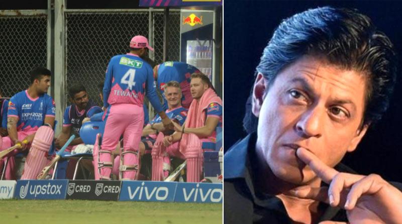 IPL 2021: Rajasthan Royals MOCK Kolkata Knight Riders With Iconic Shah Rukh Khan Pose After Win | Sangbad Pratidin
