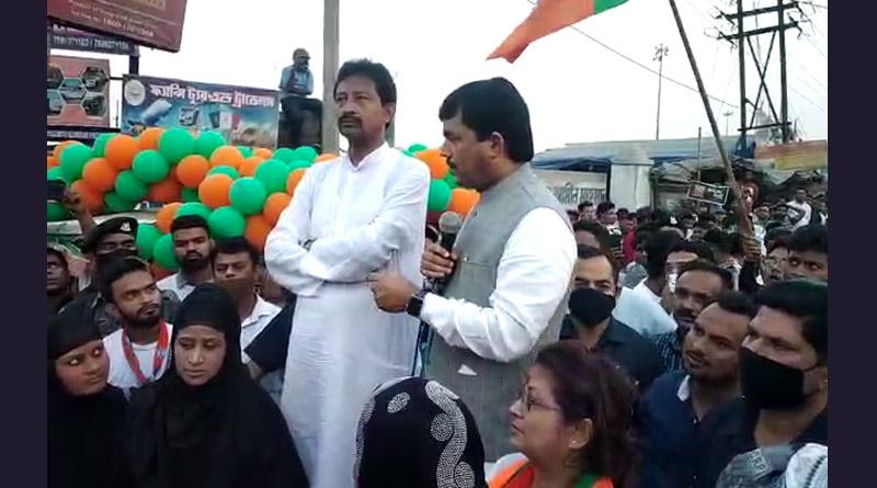 WB Polls 2021: Chaos created at rally of BJP candicate of Domjur Rajib Banerjee | Sangbad Pratidin