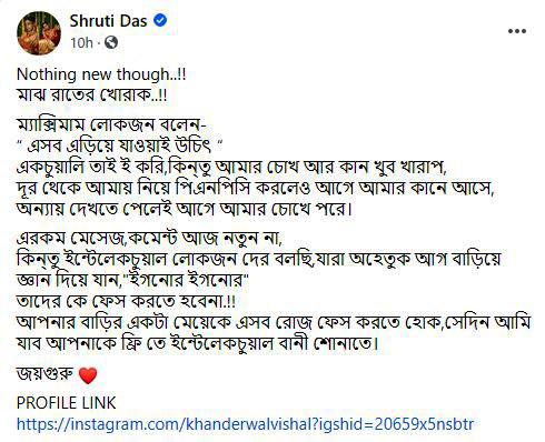 Bengali TV Actress Shruti Das slams a hater on Facebook