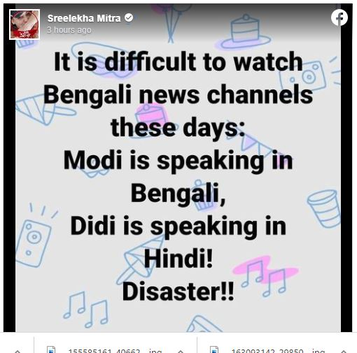 Here is what Sreelekha Mitra posted of Facebook