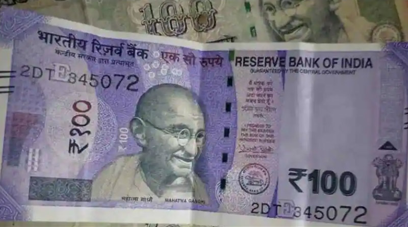 The Reserve Bank of India will be rolling out new Rs 100 denomination notes soon | Sangbad Pratidin