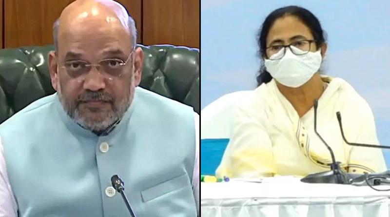 Mamata Banerjee slams Centre for not providing 'enough financial package' to tackle cyclone Yaas ।Sangbad Pratidin