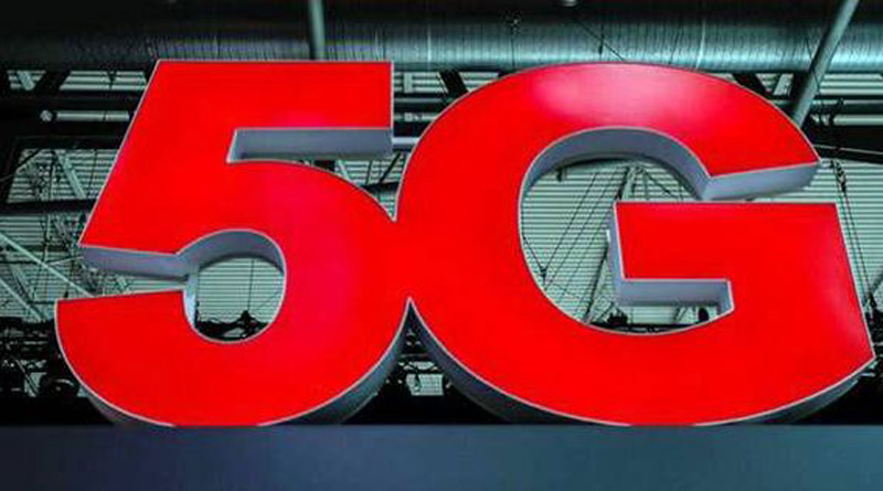 Is 5G causing 2nd Covid-19 wave in India, Here's what govt has to say | Sangbad Pratidin