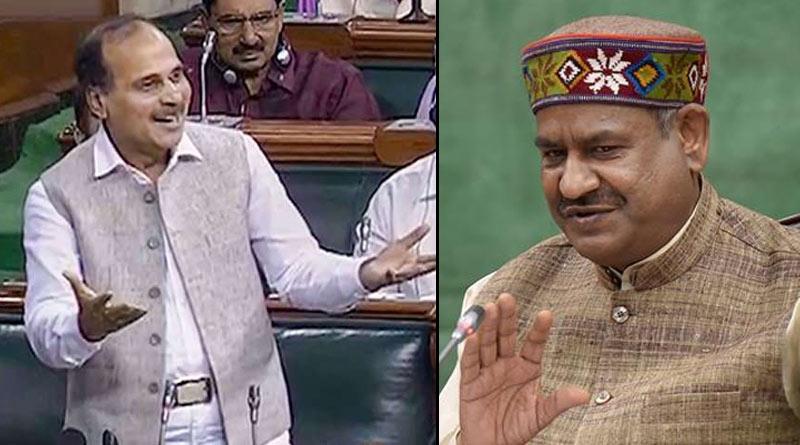 Adhir Ranjan Chowdhury writes letter to LS speaker Om Birla appealing to release MP lads money soon | Sangbad Pratidin