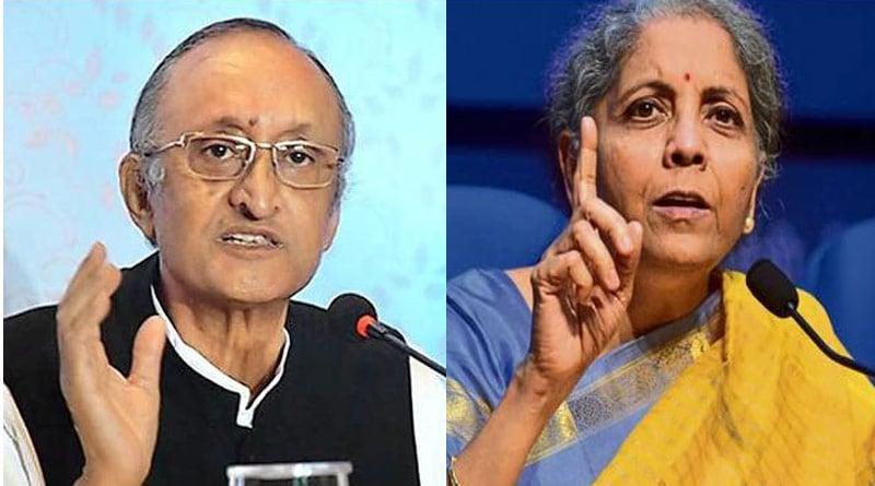 Amit Mitra urges finance minster Nirmala Sitharaman to call GST coucil meet | Sangbad Pratidin