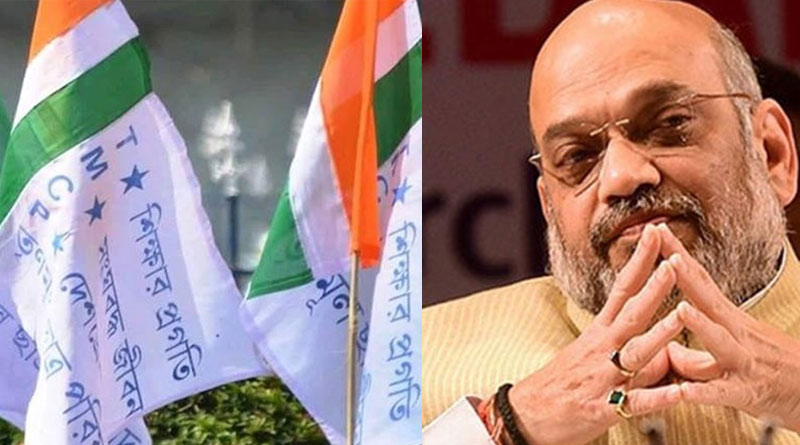 TMCP files missing dairy for Amit Shah after NSUI makes it mockery |Sangbad Pratidin