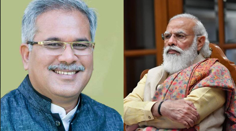 Instead of PM Modi's picture Chhattisgarh starts issuing vaccine certificates with CM's face   Sangbad Pratidin