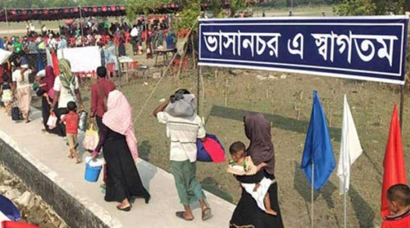 Rohingya refugees Stage Protest Against Living Conditions On Bangladesh Island | Sangbad Pratidin