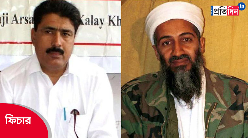 Tragic life of the Pakistani doctor who revealed bin Laden | Sangbad Pratidin