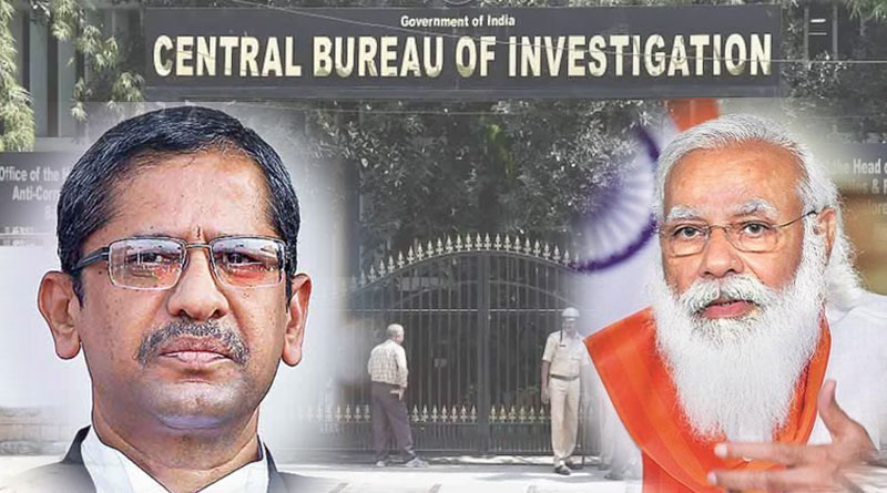 CJI NV Ramana emphasized a rule that eliminated from the race at least two government choices for CBI chief | Sangbad Pratidin