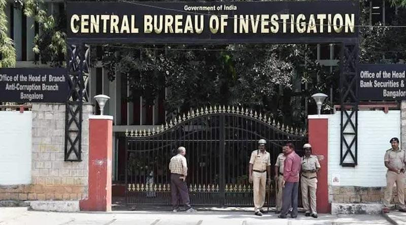 PM Modi-led panel to decide next CBI chief today | Sangbad Pratidin