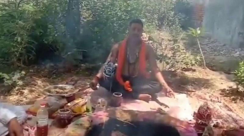 Om Corona Bhaag Svaha! Baba Performs Yagna to Drive Away COVID-19 | Sangbad Pratidin