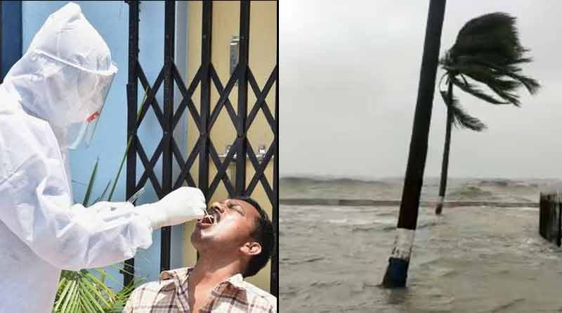 Covid test may decrease in Kolkata due to Cyclone Yaas ।Sangbad Pratidin