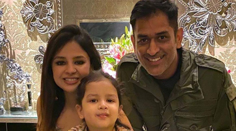 On return home from IPL 2021, MS Dhoni is doing this | Sangbad Pratidin