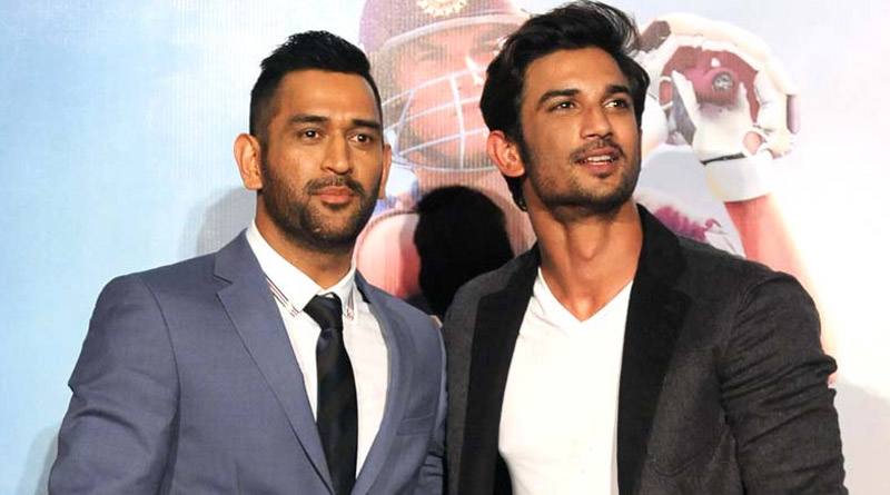 MS Dhoni was paid a HUGE amount of money for his biopic 'MS Dhoni: The Untold Story' | Sangbad Pratidin