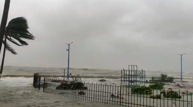 Cyclone Yaas may hits in next some hours ।Sangbad Pratidin