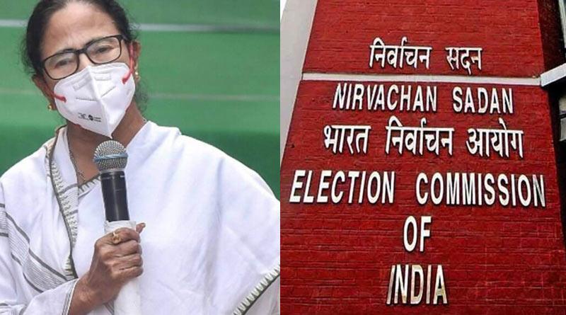 Mamata Banerjee Slams EC for Law & order Situation in Bengal | Sangbad Pratidin