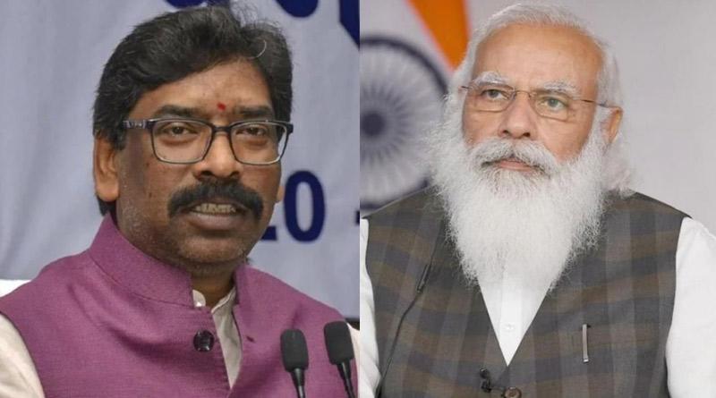 PM Modi called, spoke his mann ki baat, but didn't listen, says Jharkhand CM | Sangbad Pratidin