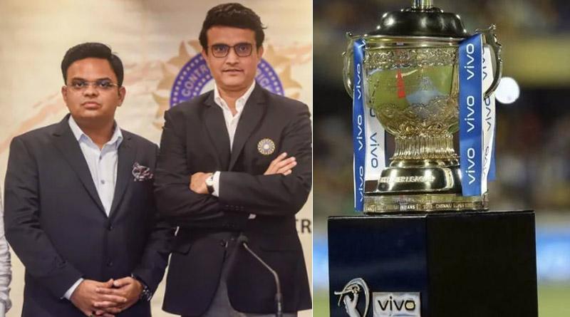 IPL 2021 will be resumed on September 19, Final On October 15 In UAE | Sangbad Pratidin