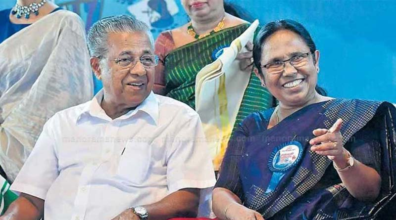 Shailaja dropped as Kerala minister as Vijayan forms new cabinet| Sangbad Pratidin