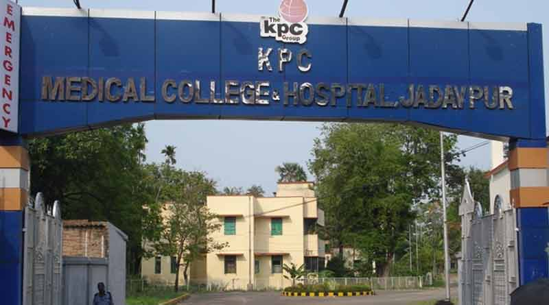 Principal and other officials of KPC Medical College get free after 35 hours from gherao by the students the students | Sangbad Pratidin