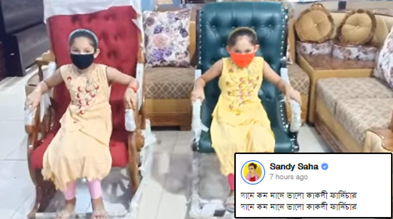 Owner of Kakali Furniture has to go to police station after video went viral | Sangbad Pratidin