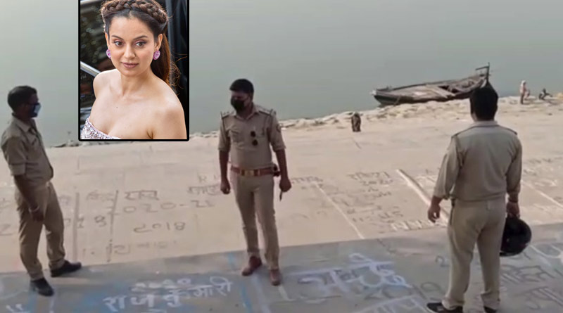 Kangana Ranaut says that the photos of deadbodies floating into the rivers in UP are of Nigeria's | Sangbad Pratidin