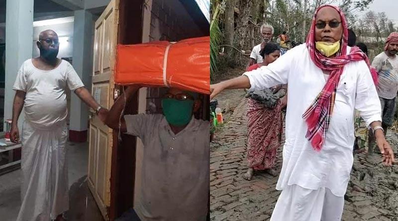 Yaas : Again CPM leader Kanti ganguly fight against cyclone | Sangbad Pratidin